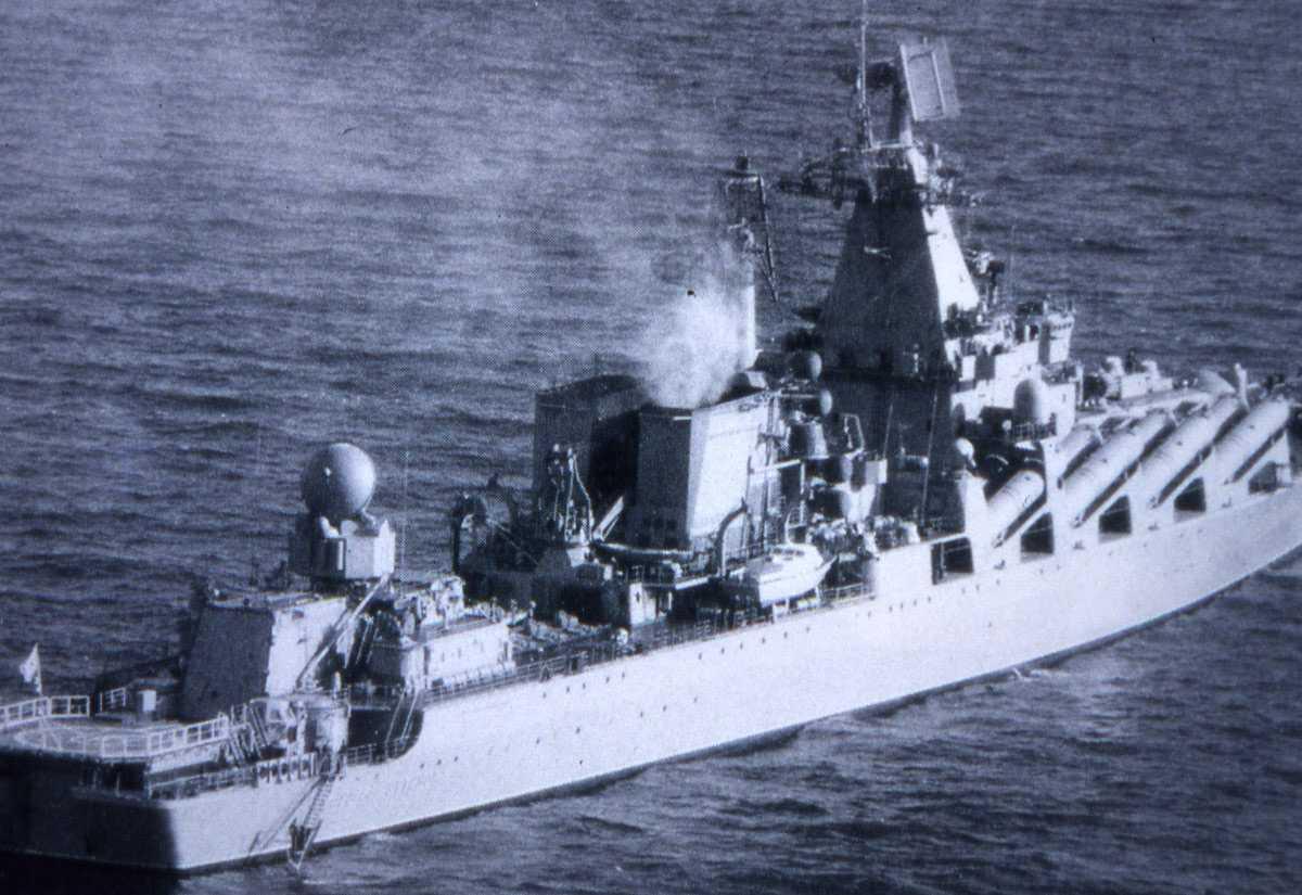 Russisk fartøy av Slava - klassen.