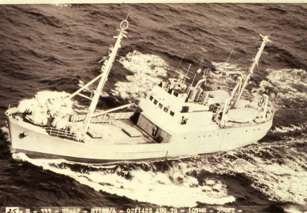 Russisk fartøy av Okean - klassen og heter Ekholot.