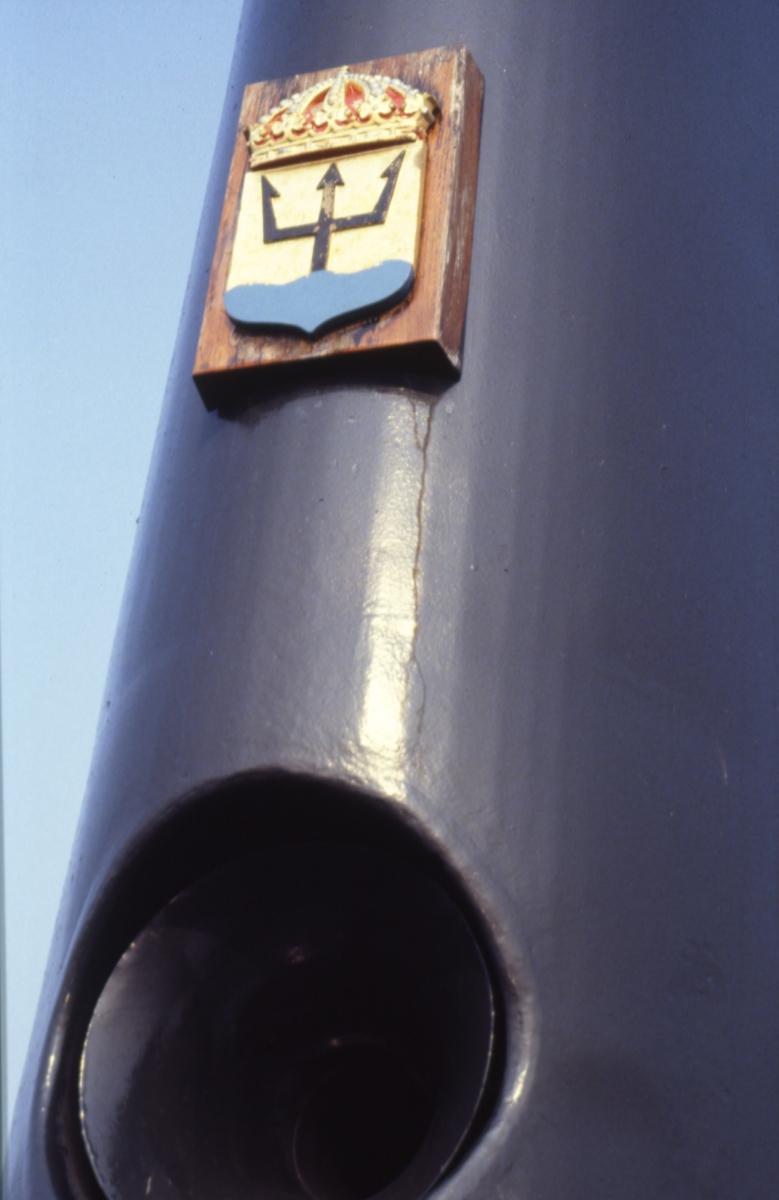 """Fartyg: NÄCKEN                          Rederi: Kungliga Flottan, Marinen Varv: Kockums i Karlskrona Övrigt: Tjänstgöring på Näckenubåt. Tornet med ubåtsvapnet och """"hornet"""""""
