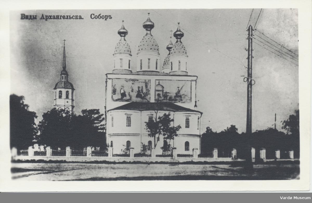 St Mikaelskatedralen i Arkhangelsk