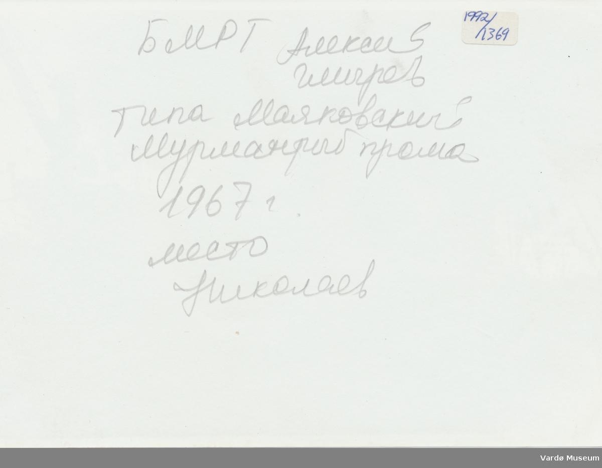 Aleksei Iligre / Алексеи Илигре (?)
