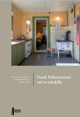 By og bygd 2021. Foto/Photo