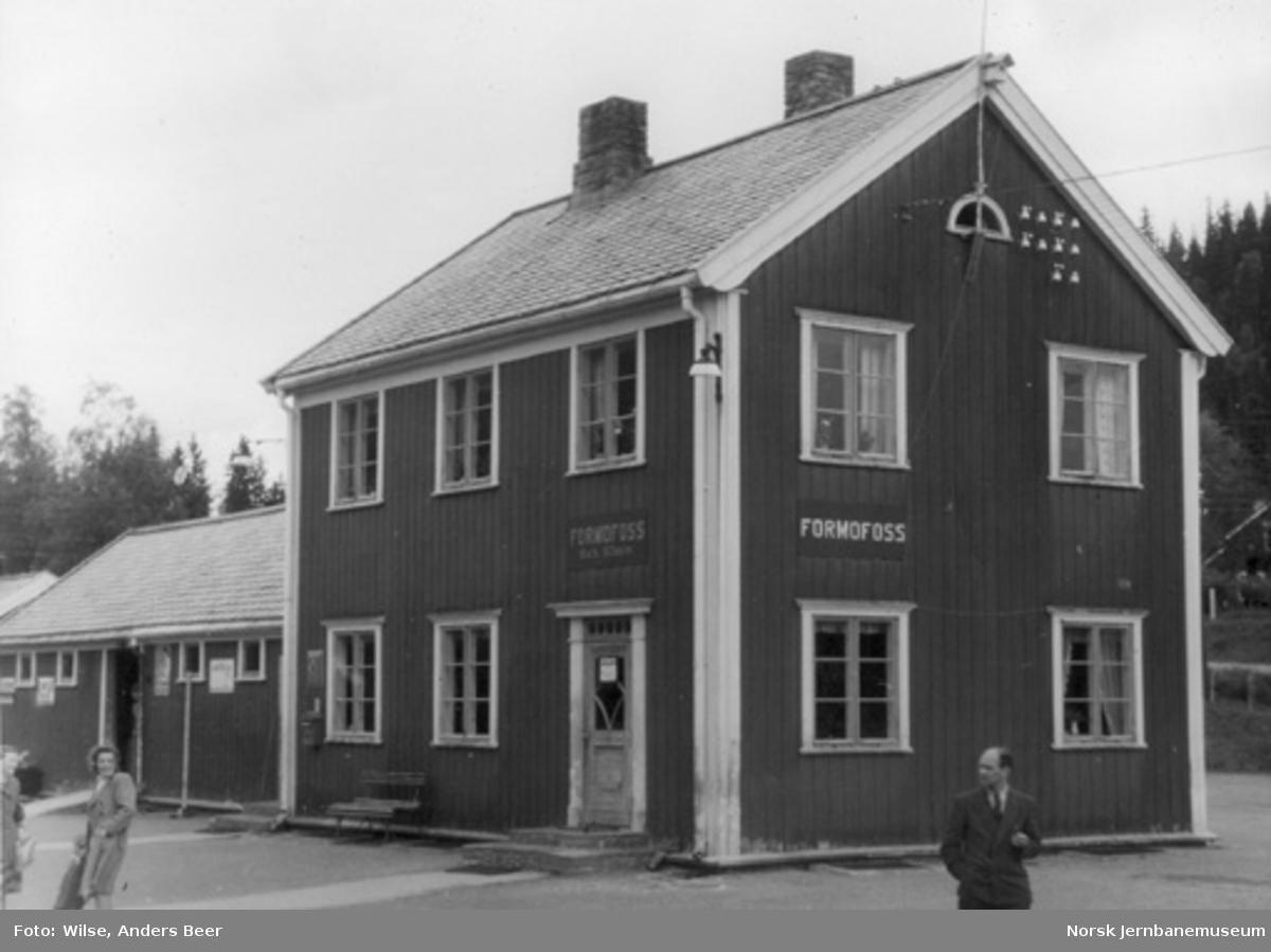 Formofoss stasjonsbygning