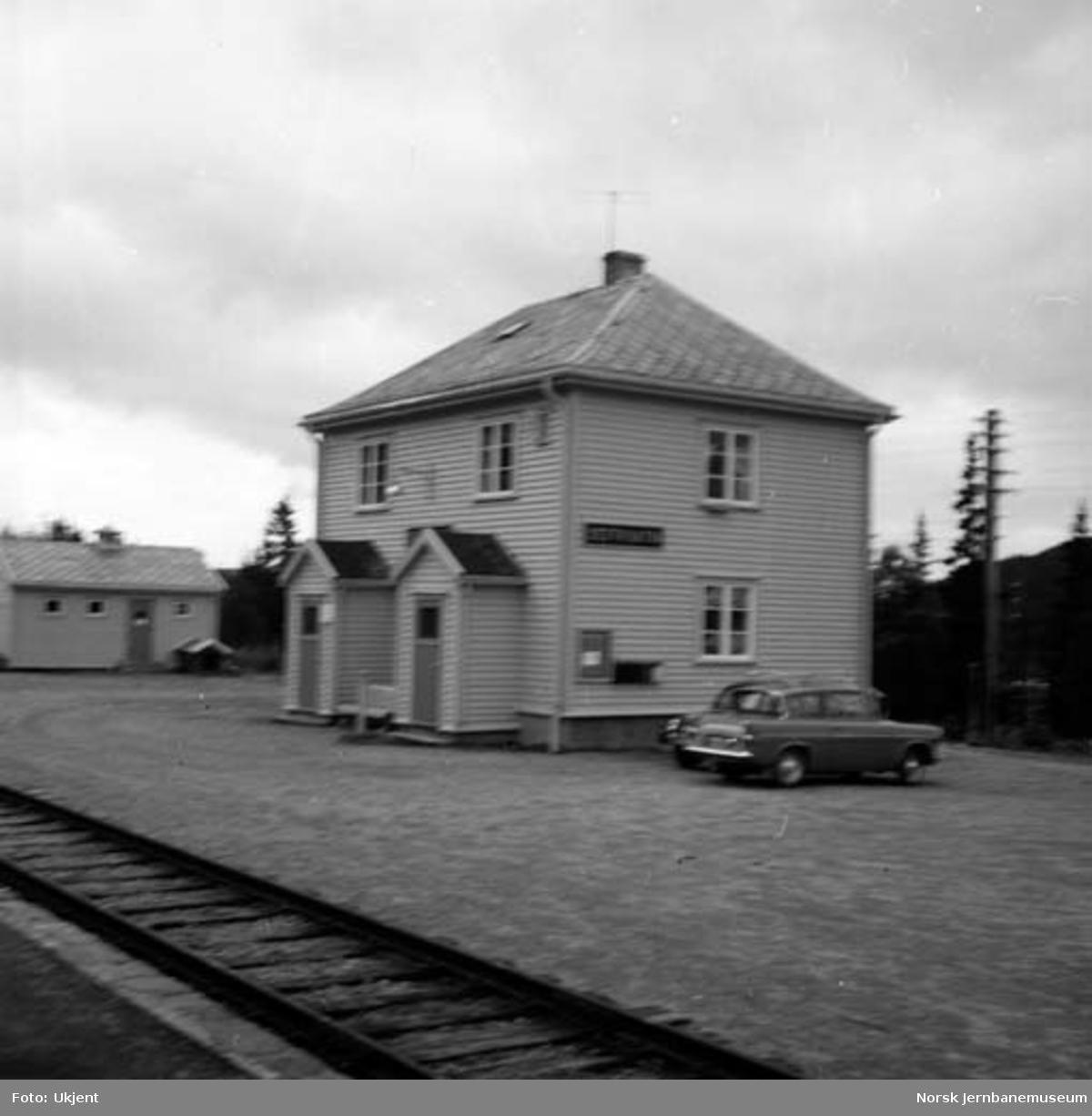 Sefrivatn stasjon