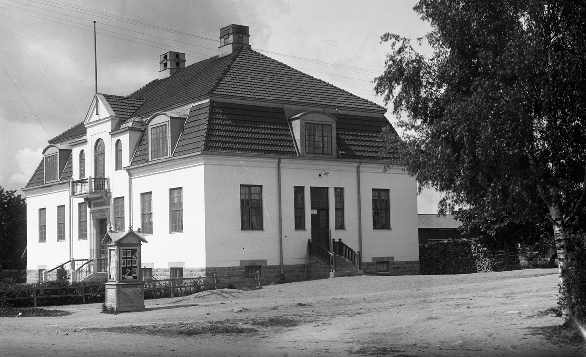 Torsåker Kommunalhus