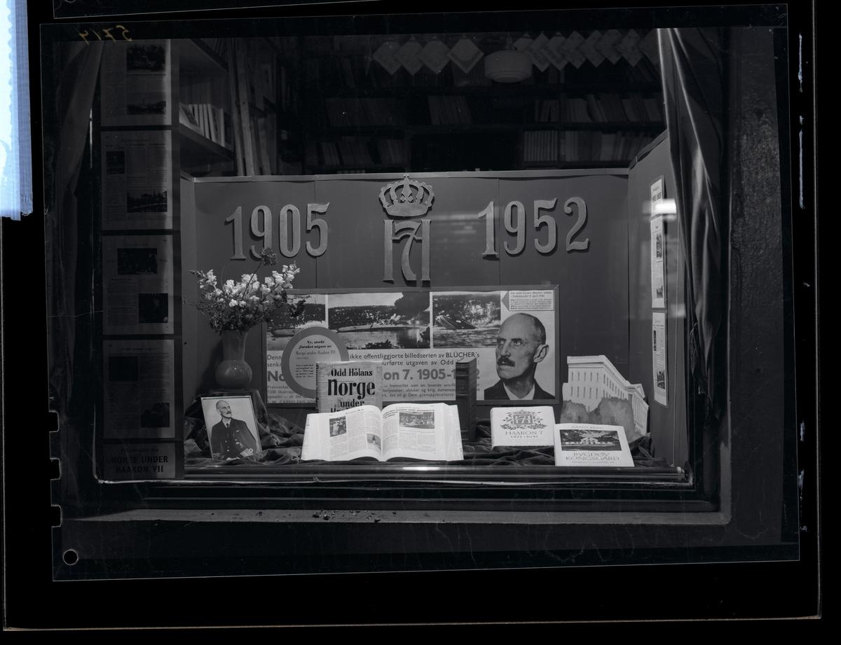 Kannick, Strømmen Bok- og Papirhandel