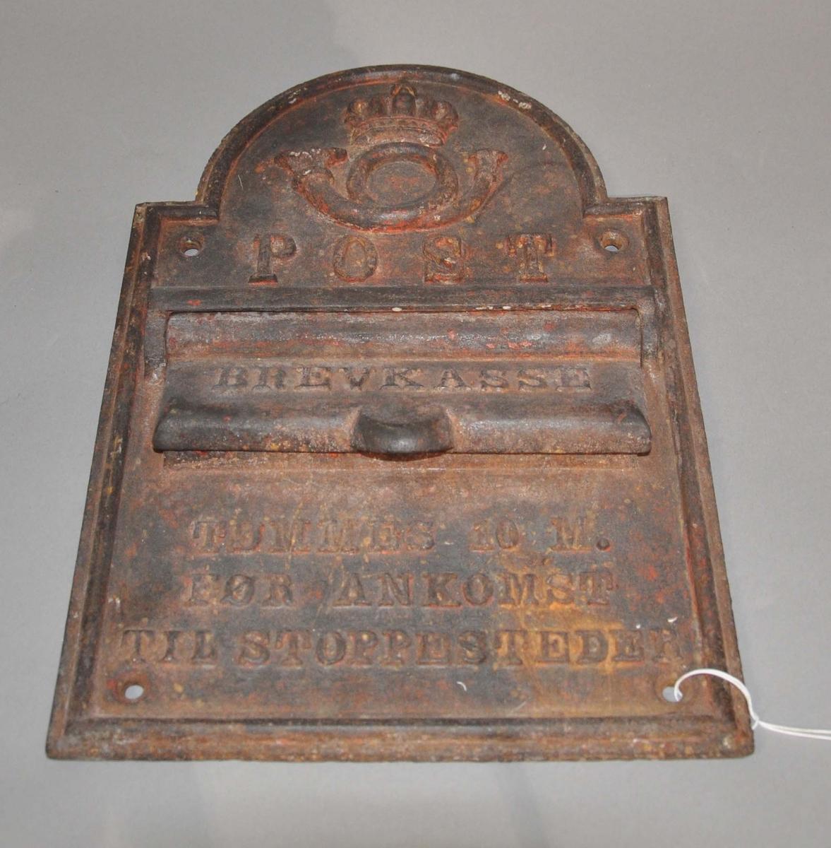 Brevinnkast brukt i postekspedisjon på tog.