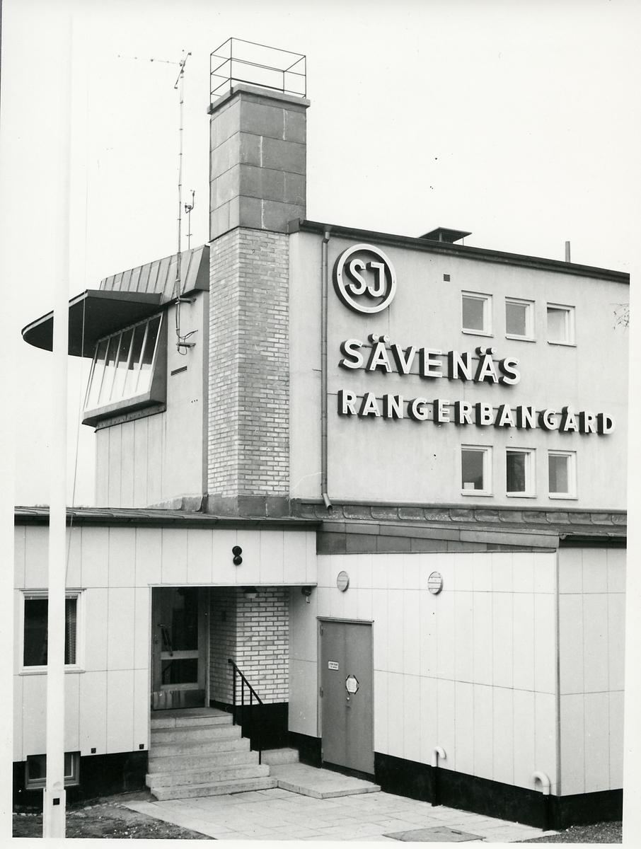 Ställverket vid Sävenäs rangerbangård.