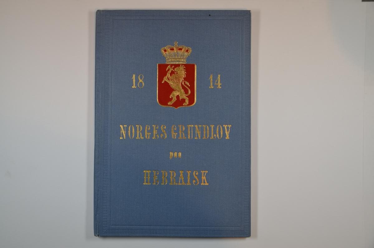 Norges Riksløve mellom tallene 18 og 14.