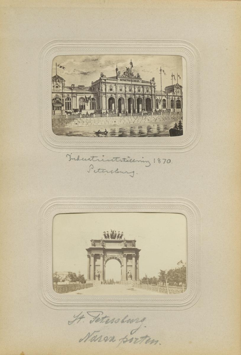 Narvaporten i S:t Petersburg.