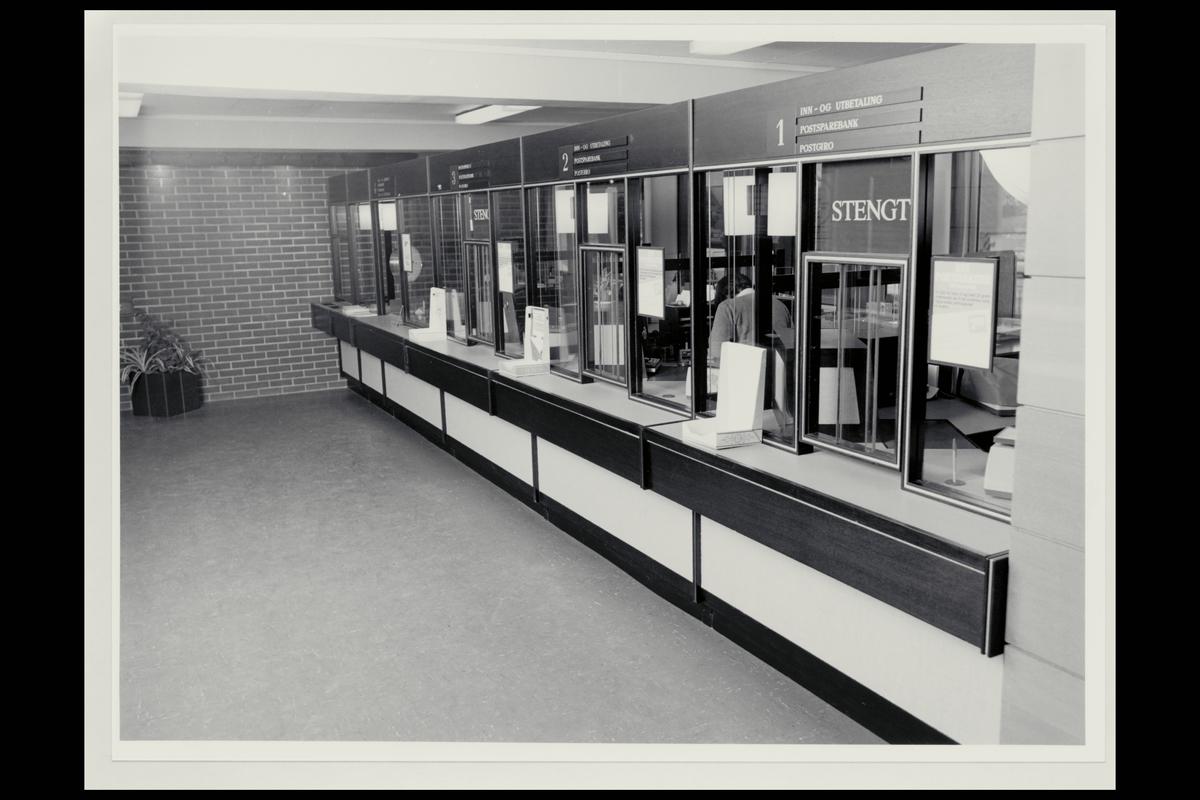 interiør, postkontor, 6700 Måløy, publikumshall