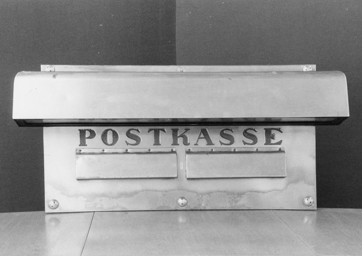 postkasser, privat, innstikkskasse, fra 1924, interiør