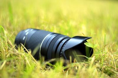 kamera.jpg. Foto/Photo
