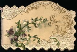 Julekort. Jule- og nyttårshilsen. Blomstermotiv. Liljekonval