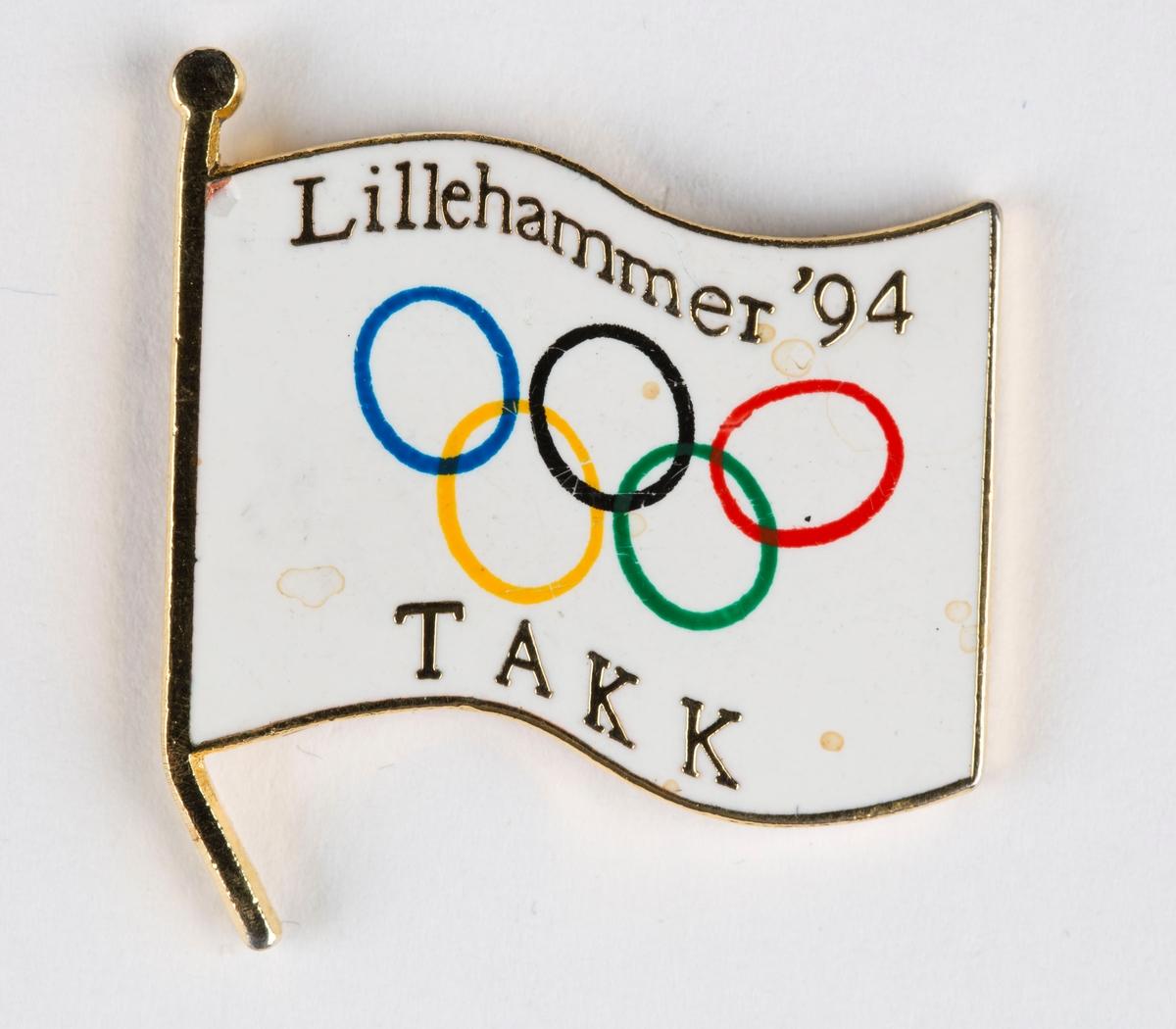 Gve fra Halvor Kleppen, Bø i Telemark, til Kongsberg Skimuseum.