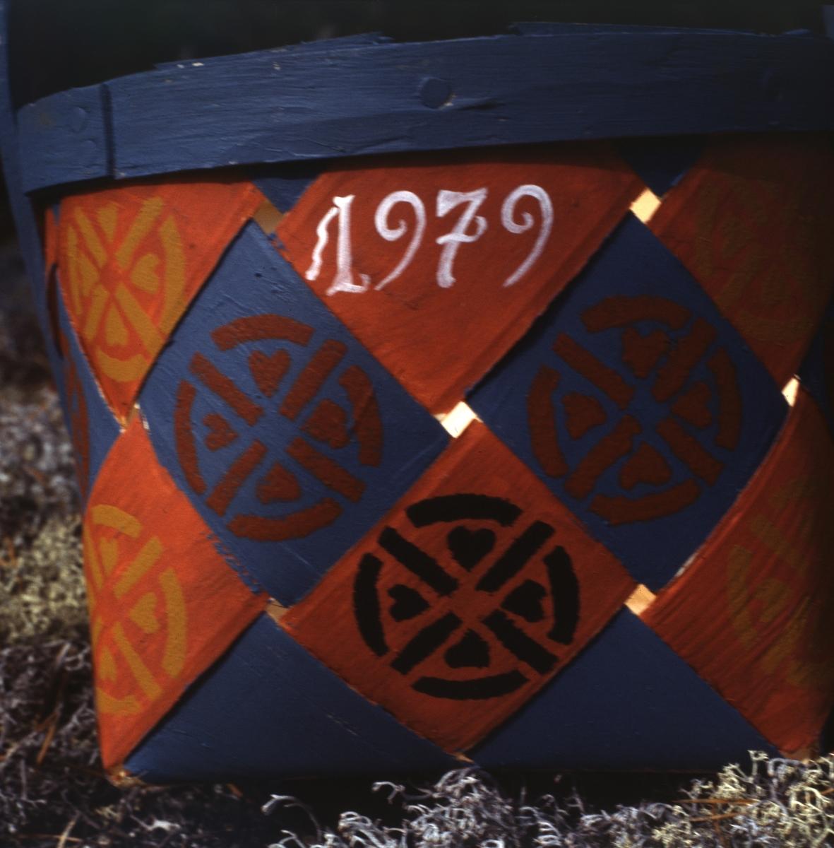 HMM38377