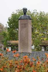 Nei-støtten ved Ila landsfengsel/Grini museum. Minnesmerke o