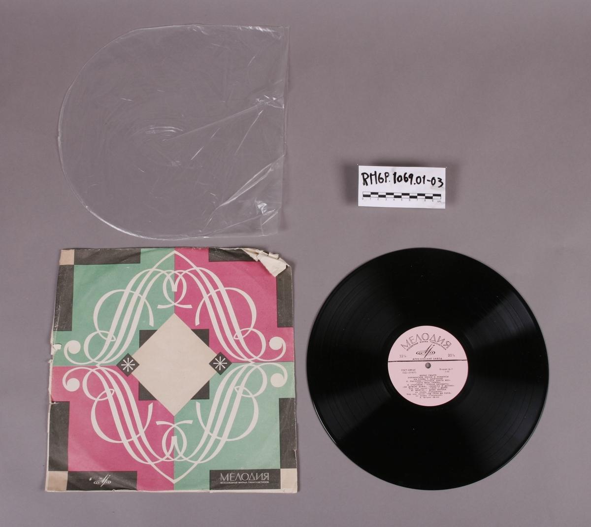 Grammofonplate i svart vinyl og plateomslag i papir. Plata ligger i en plastlomme.