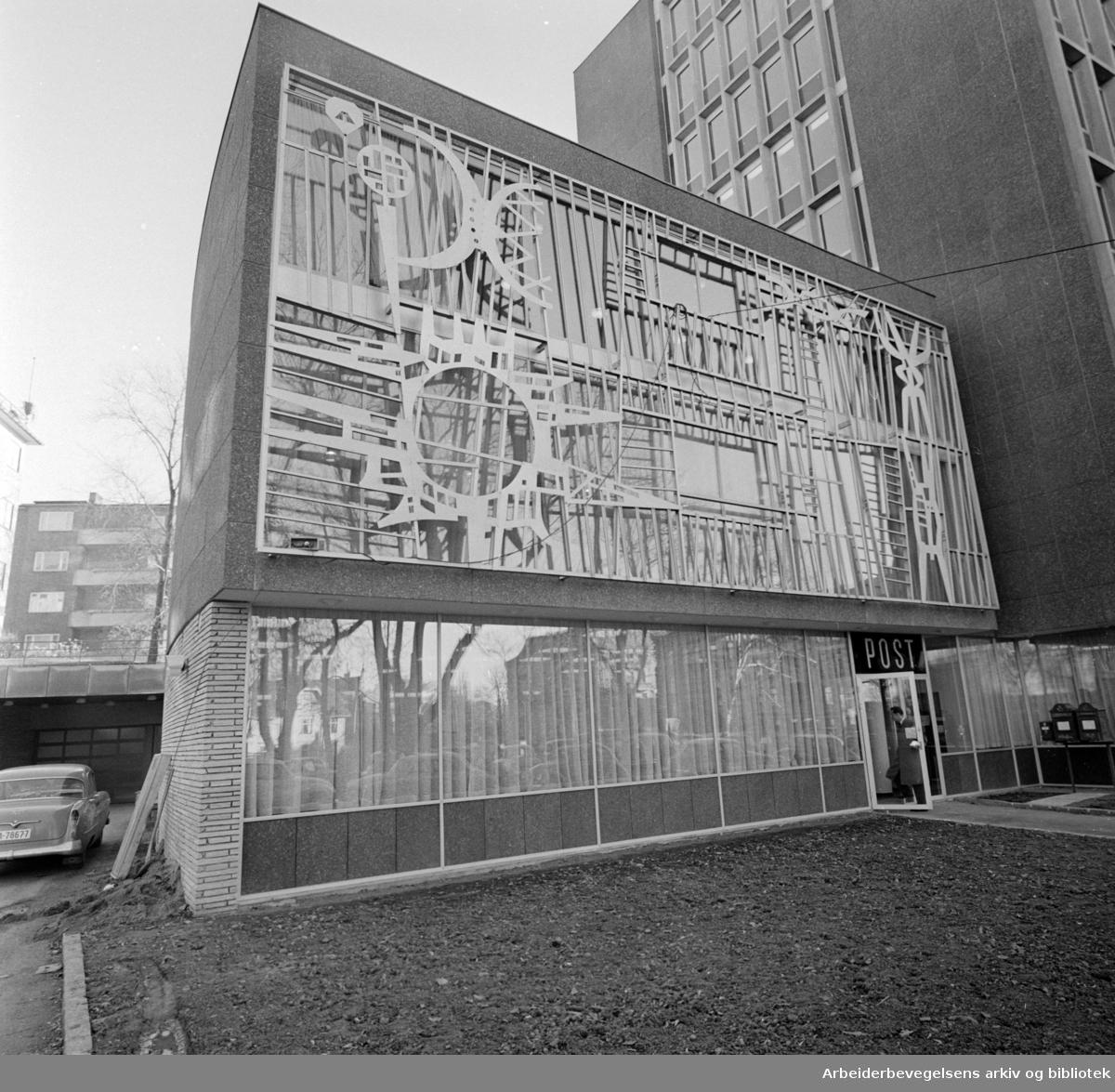 Skillebekk postkontor. Nytt postkontor i Rikstrygdeverkets nye bygg. November 1960