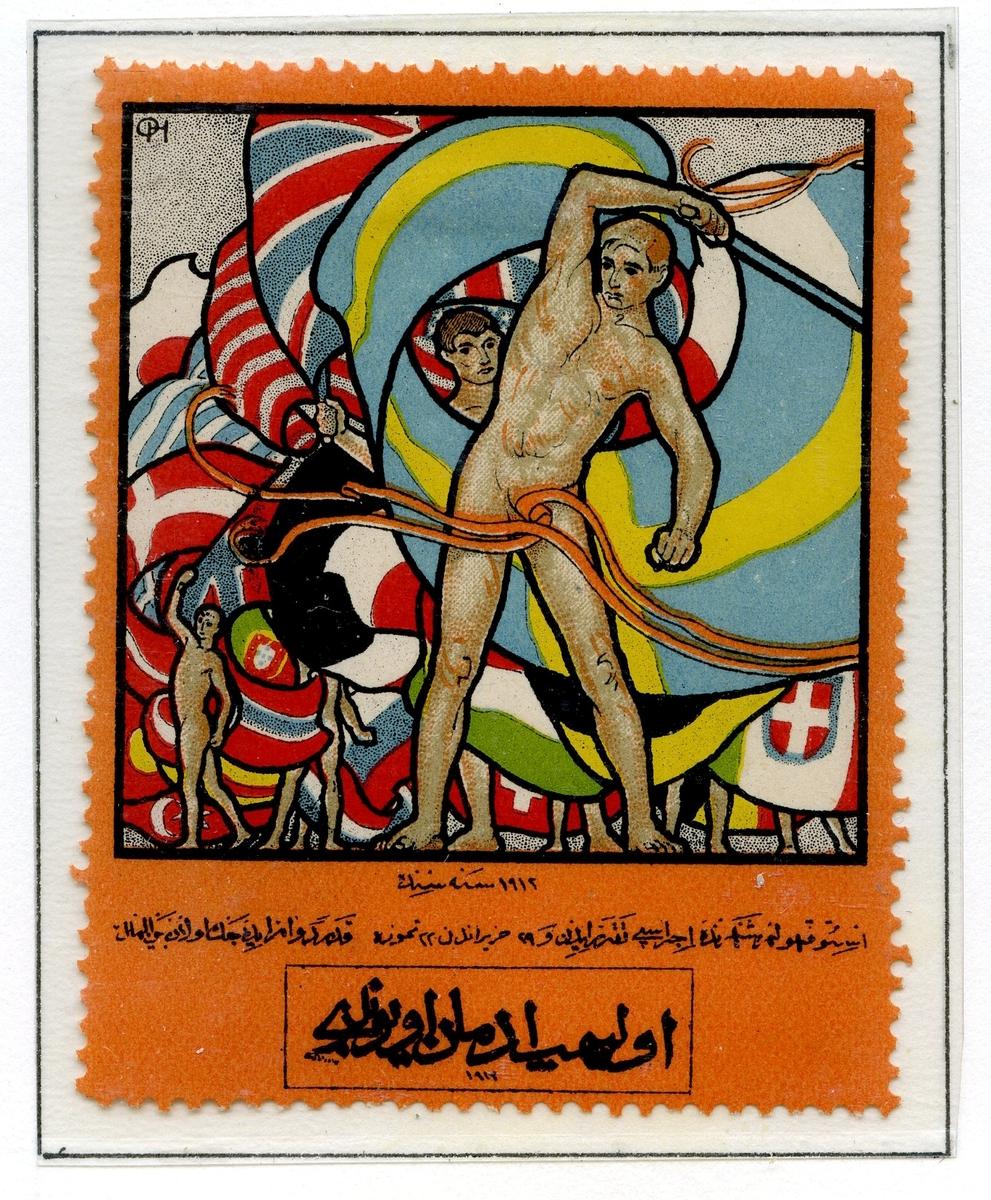 Syv frimerker med bilde av den offisielle plakaten for sommerlekene i Stockeholm 1912. Frimerkene viser en atlet med vaiende svensk flagg, og flere flagg og atleter i bakgrunnen. Frimerkene har tekst på ulike språk, og med ulike bokstaver.