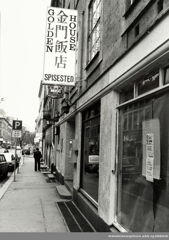 """Grünerløkka. Kinarestaurant """"Golden House"""". November 1983"""