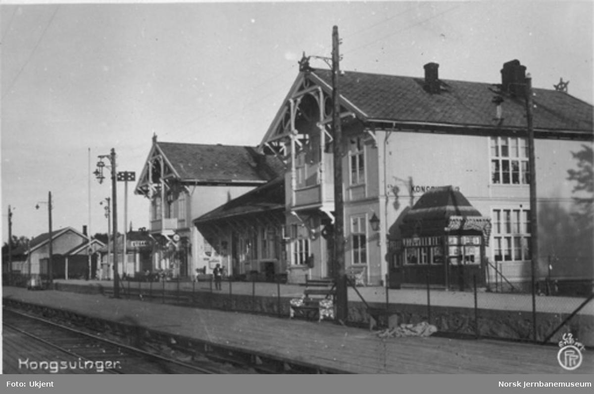 Kongsvinger stasjonsbygning