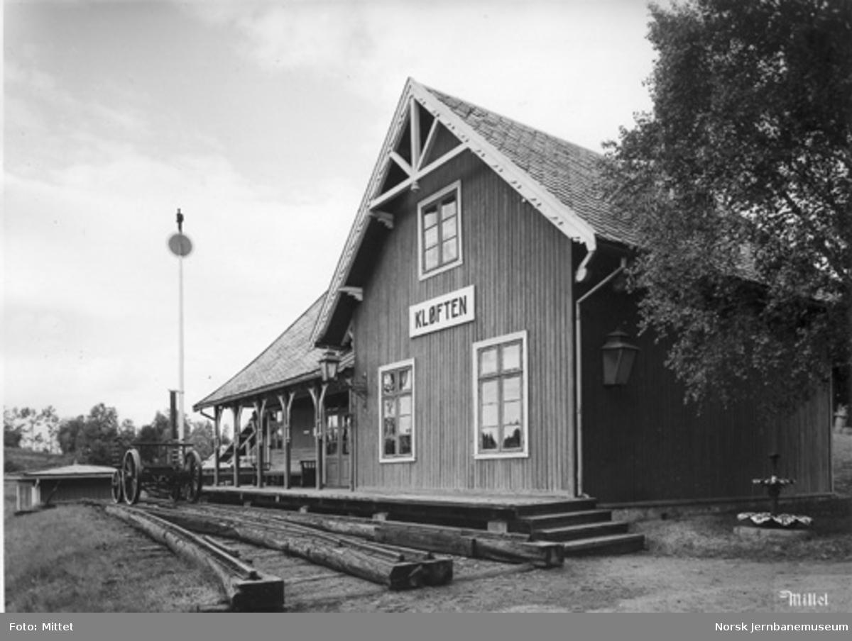 """Jernbanemuseet på Disen : Kløften stasjon med Brunel-spor, """"Dreperen"""" og Holstad-signalet"""