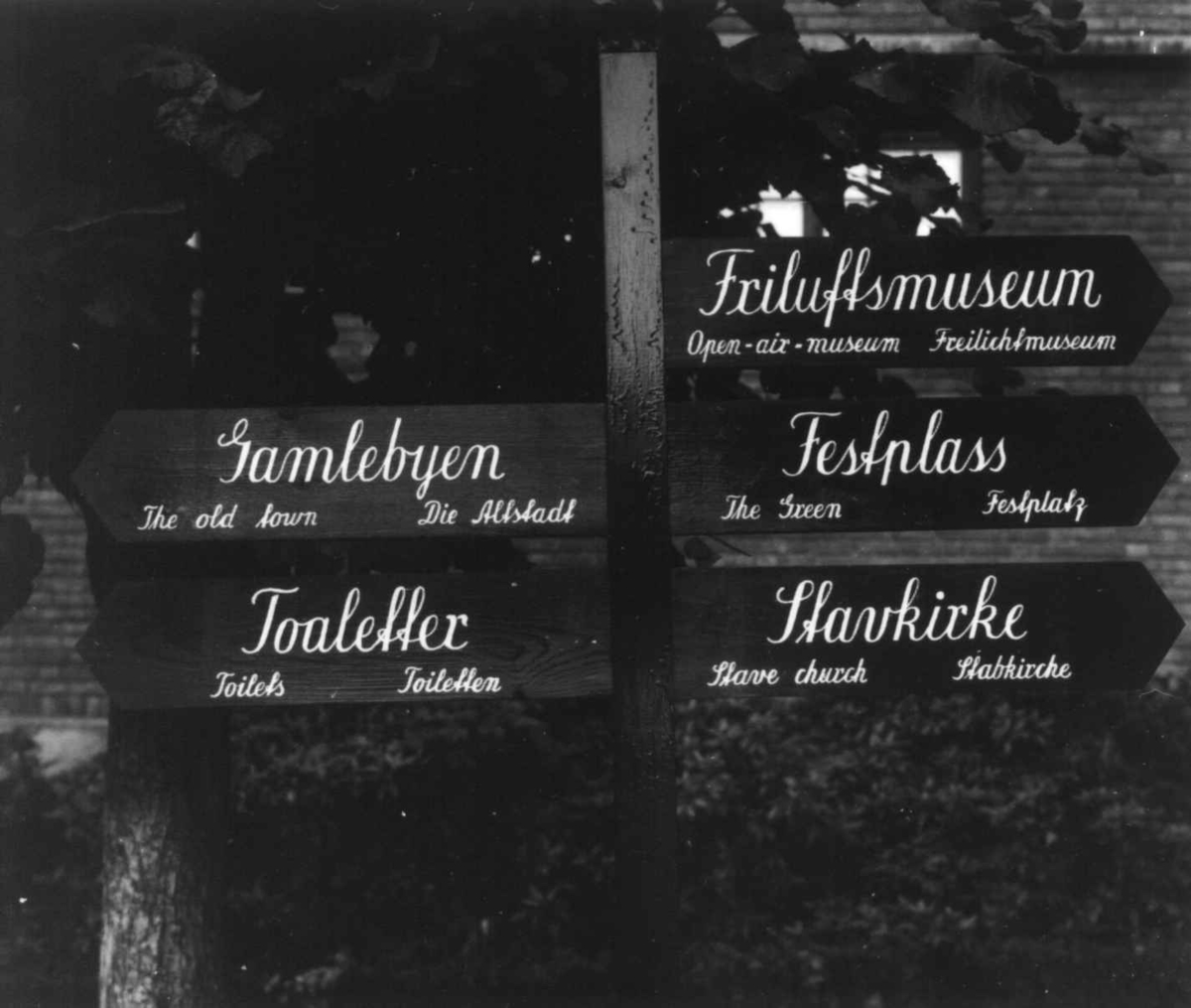 Skilting på Norsk folkemuseum, mars 1978.