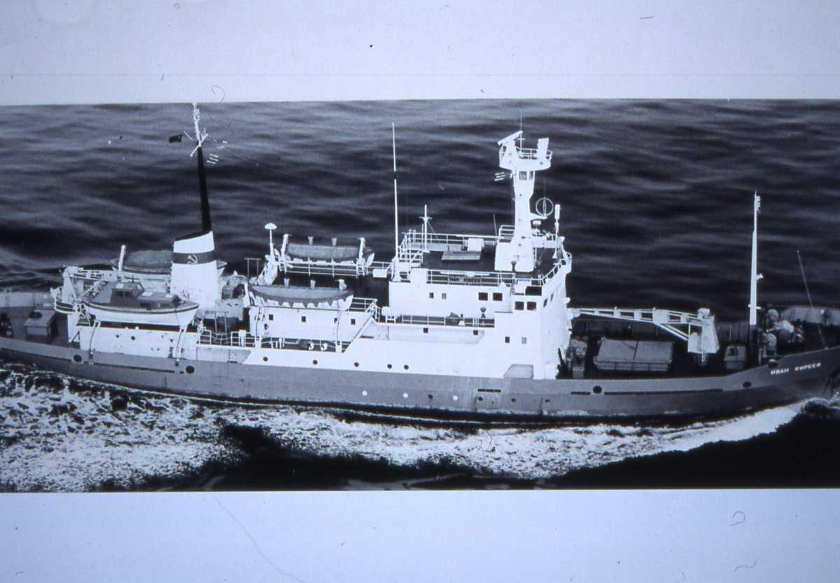 Russisk fartøy av Dmitri Ovstyn - klassen og heter Ivan Kireyev.