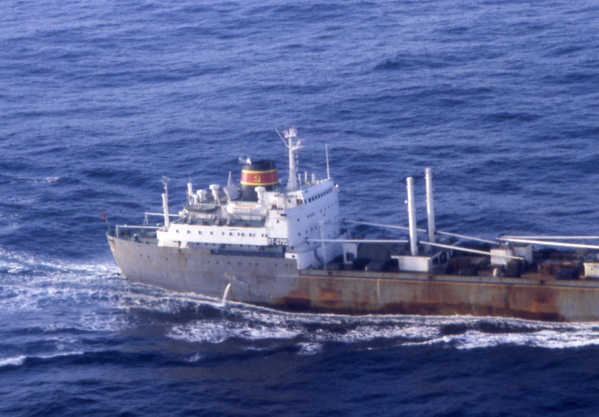 Russisk fartøy av Karl Libknekht - klassen. Fiske-transport skip.