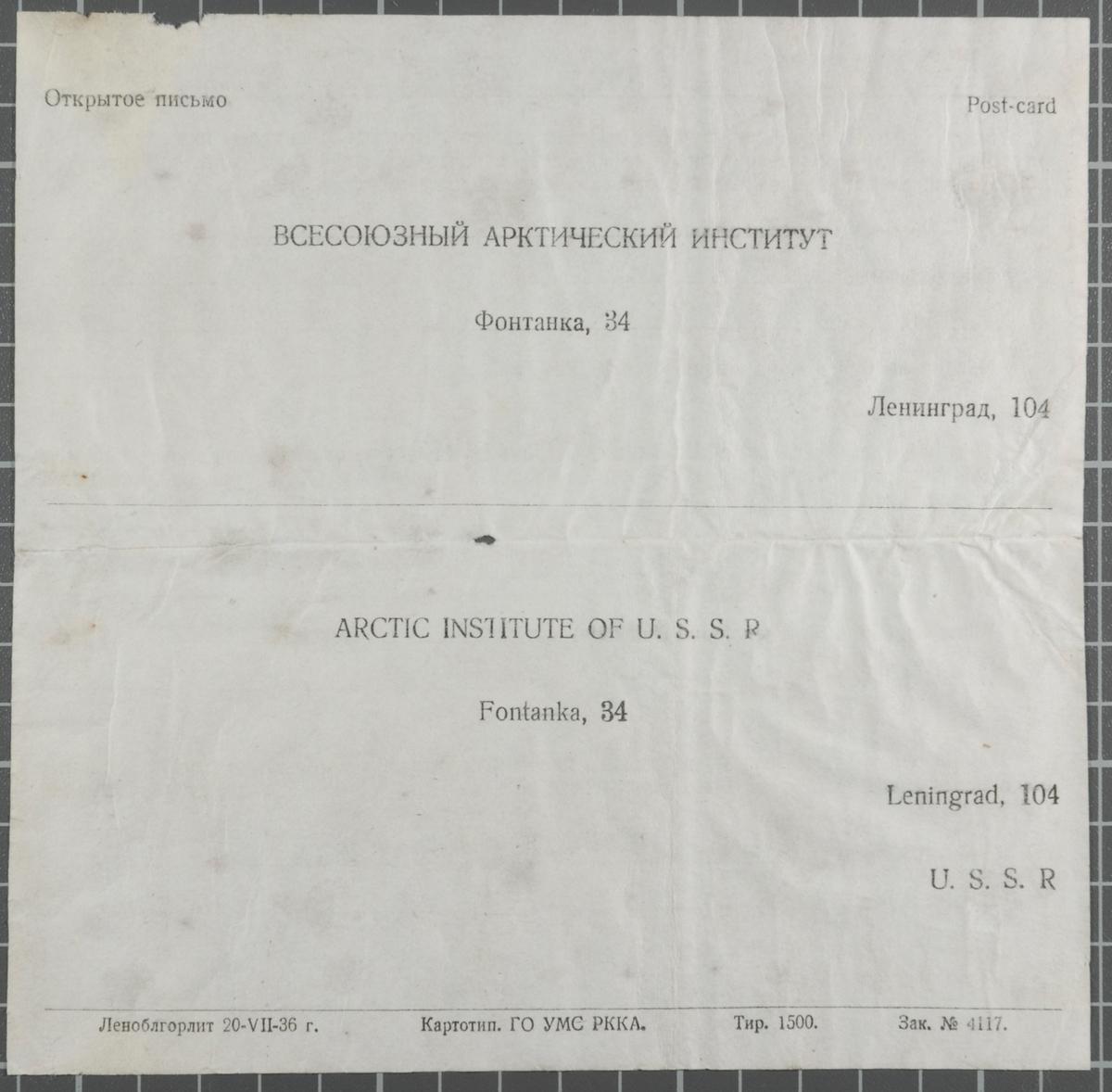 Reagensglasset inneholder et papir med skrift på russisk, engelsk og svensk.