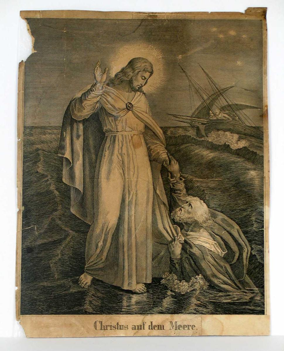 Jesus går på vannet.
