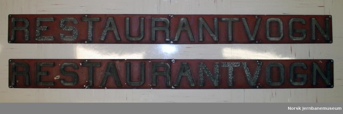 """2 stk 2-delte skilt """"Restaurantvogn"""" fra NSB-restaurantvogn (stålvogn)"""